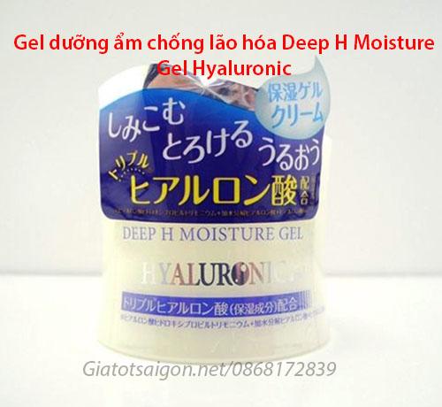 Gel dưỡng ẩm chống lão hóa Deep H Moisture Gel Hyaluronic